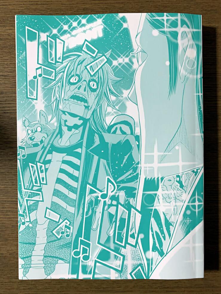 パリピ孔明1巻の裏表紙