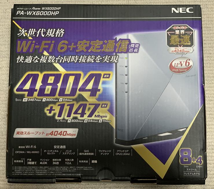 PA-WX6000Hpの箱